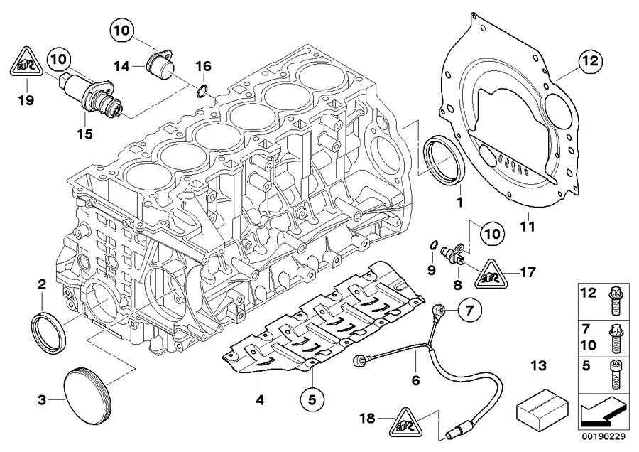 bmw 740li oil deflector  engine